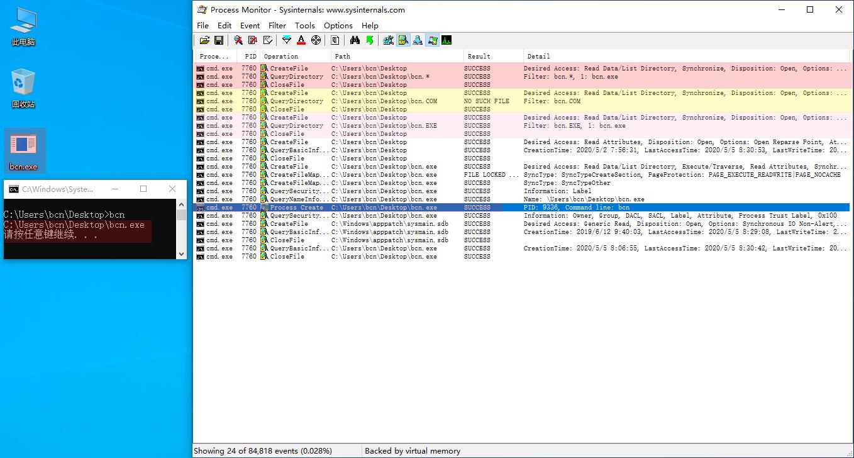 start-bcn-on-current-folder
