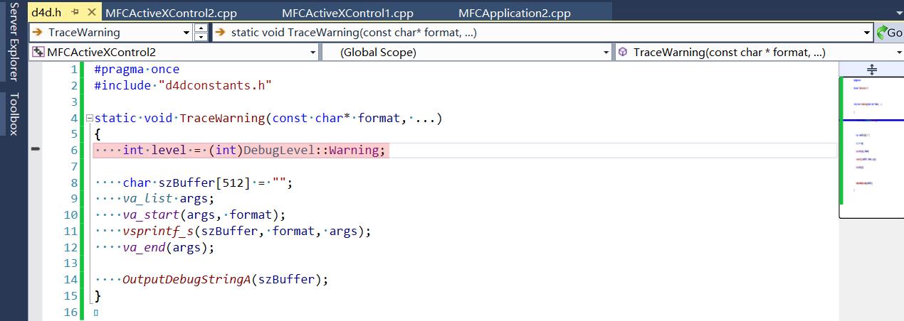 善用 vs 中的错误列表和输出窗口,高效查找 C++ 多工程编译错误